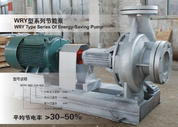 wry热油泵_WRY系列节能泵-热油泵-产品中心-江苏武英热油泵导热油有限公司